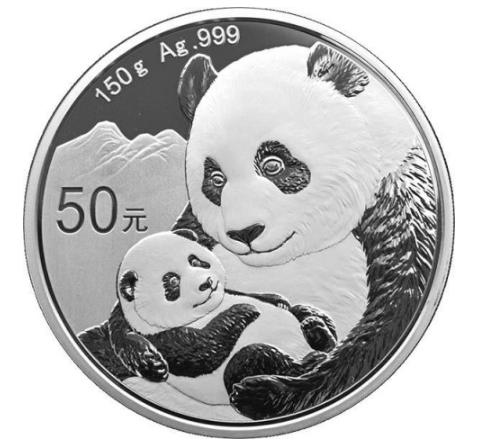 150 Gramm Silber Panda 2019 Proof inkl. Box & COA  ( diff.besteuert nach §25a UStG )