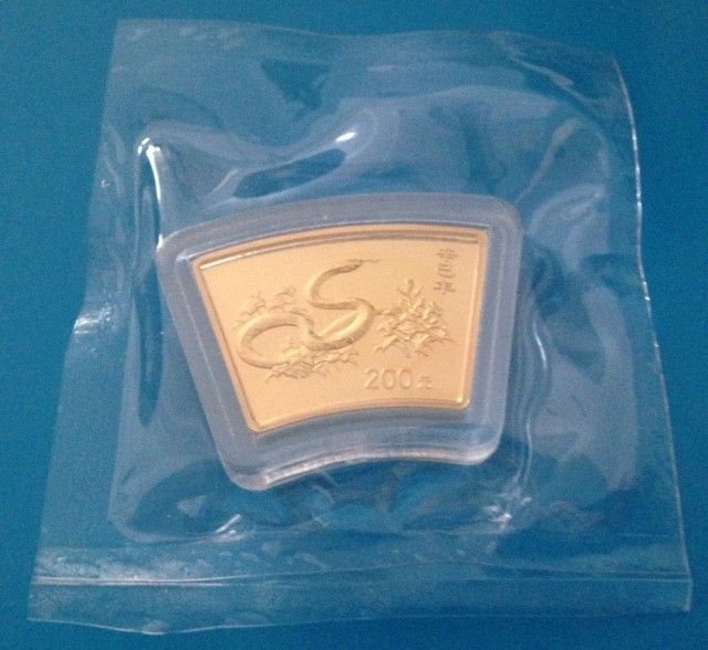 200 Yuan China 2001 Ringbarren Schlange in Folie - 1/2 oz Gold