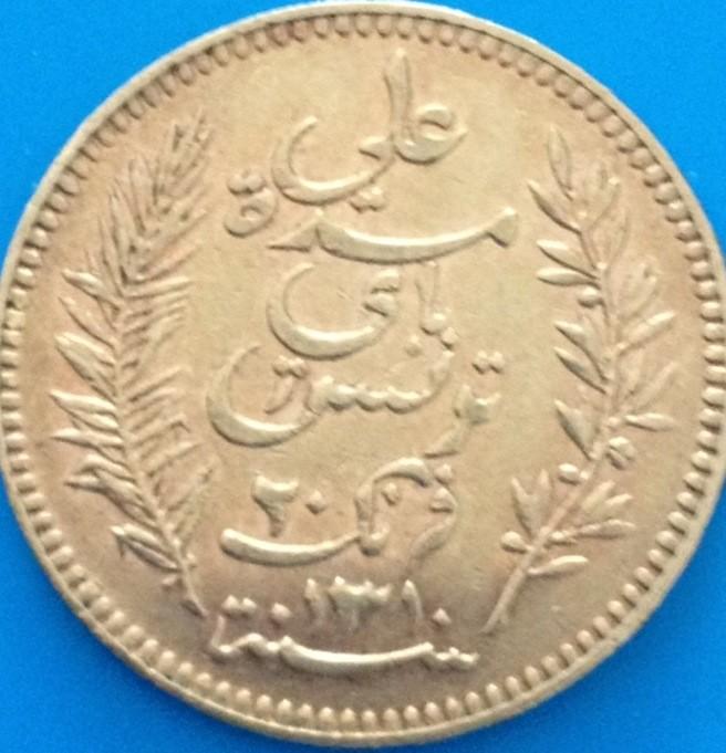 20 Francs Tunesien 1897 ( 5,81 Gramm Gold fein )