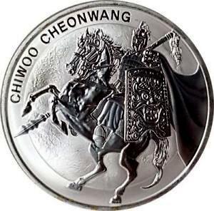 "1/2 oz Silber Südkorea "" Chiwoo Cheonwang 2017 "" 1te Ausgabe - max Auflage 10.000 ( diff.besteuert nach §25a UStG ) - LZ : Ende 06 / Anfang 07"