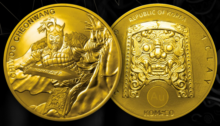 1 oz Gold Chiwoo Cheonwang 2018 in Kapsel Südkorea - max 2018 Mintage - VVK