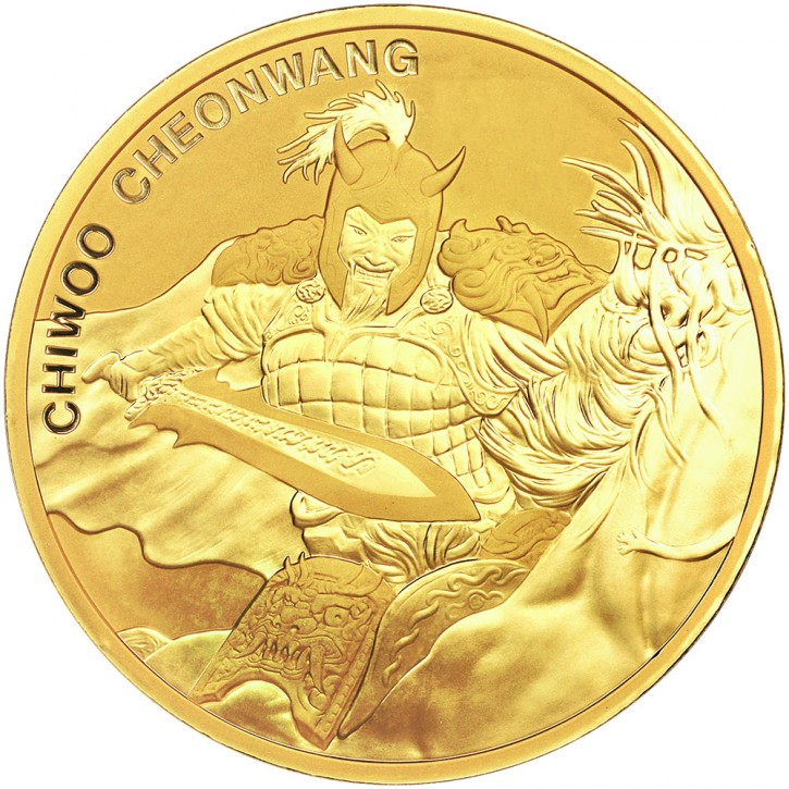 5 oz Gold Proof Chiwoo Cheonwang 2018 in Kapsel Südkorea - max 99 Mintage