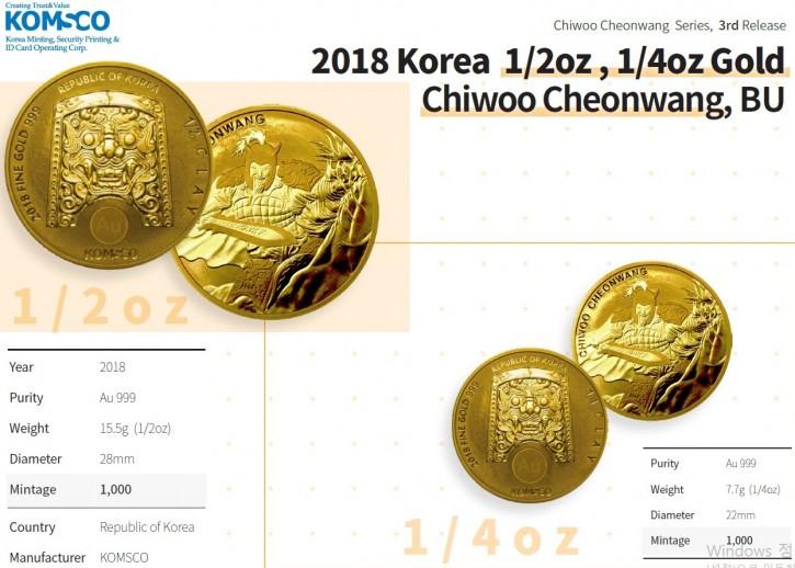 1/4 oz Gold Chiwoo Cheonwang 2018 ( Komsco ) max Mintage 1.000