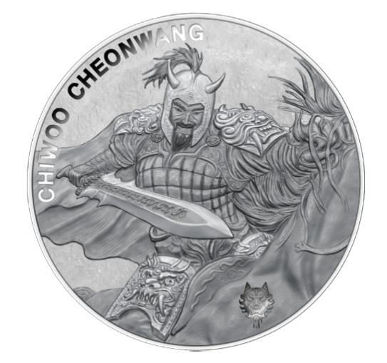 "1 oz Silber Südkorea 2018 "" Chiwoo Cheonwang Canis"" - max 5.000"