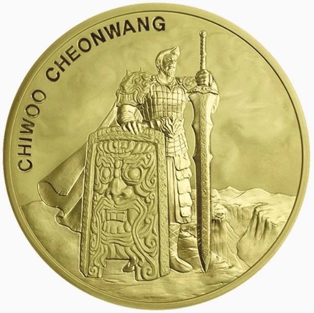 1/10 oz Gold Korea Chiwoo Cheonwang rot 2019 inkl. Card ( Komsco ) - max. 1250