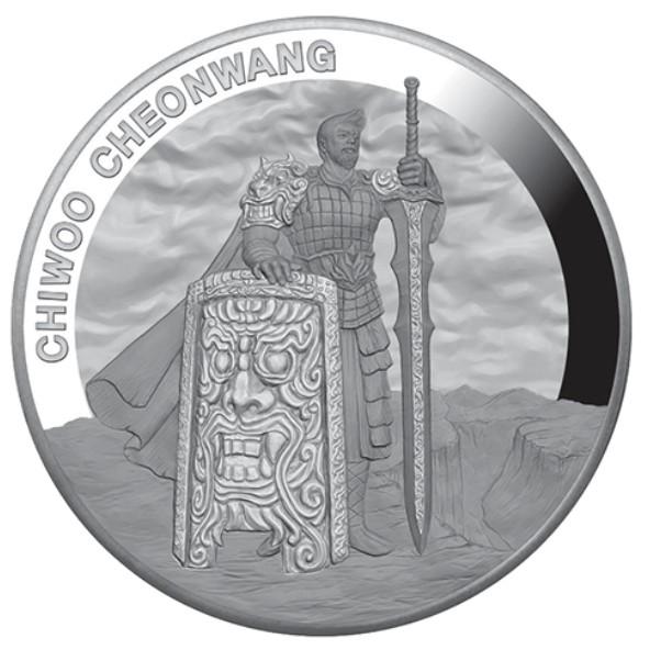 "1 oz Silber Korea "" Proof Chiwoo Cheonwang 2019 "" in Kapsel / Box / COA - max 1.500"
