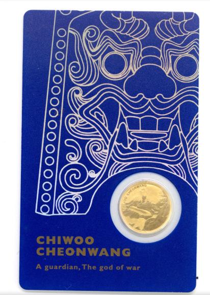 1/10 oz Gold Korea Chiwoo Cheonwang blau 2018 inkl. Card ( Komsco ) - max. 1250