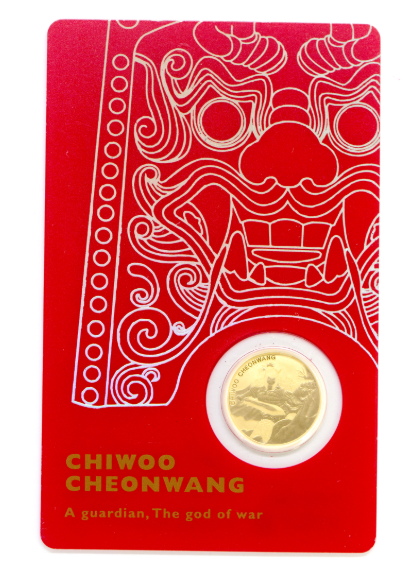 1/10 oz Gold Korea Chiwoo Cheonwang rot 2018 inkl. Card ( Komsco ) - max. 1250