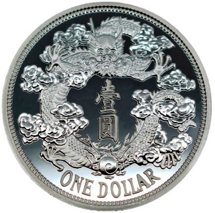 1 oz Silber China Tientsin Dragon Dollar Restrike Premium Uncirculated in Kapsel - zweite Ausgabe ( 19% Mwst ) - max 5000 Stk