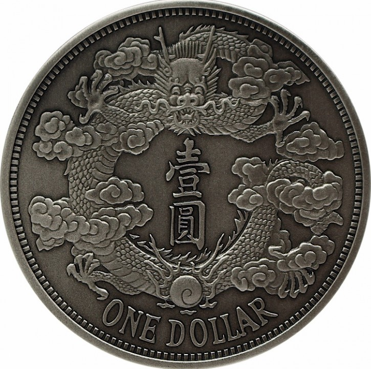 1 oz Silber China Antique Finish Dragon Dollar in Kapsel - China's most valuable vintage coins ( inkl. gültiger gesetzl. Mwst ) - max 1000 Stk
