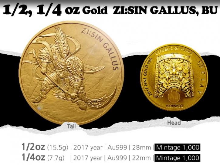 """1/2 oz Gold Korea """" Gallus / Hahn """" 2017 ( Komsco ) - Auflage max 1.000"""