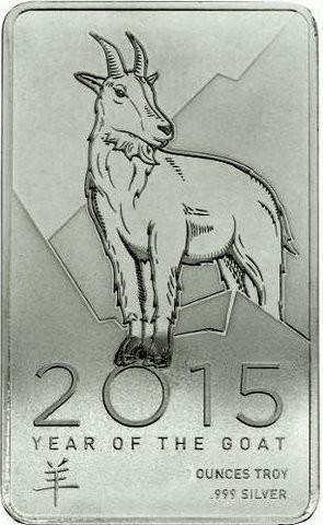 5 oz Silber Barren Lunar Ziege / Goat ( LBMA ) ( 19% Mwst )