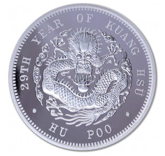 1 oz Silber China Hu Poo Dragon Dollar Restrike Premium Uncirculated in Kapsel - China's most valuable vintage coins ( 19% Mwst ) - max 5000 Stk