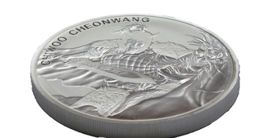 "2 oz Silber Incuse Südkorea 2018 "" Chiwoo Cheonwang "" - 15.000 Mintage"