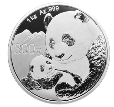 1 Kilogramm / 1000 Gramm Silber Panda 2019 Proof inkl. Box + COA  ( diff.besteuert nach §25a UStG )