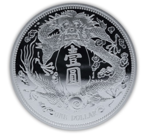 1 oz Silber China Long Whiskered Dragon Restrike Premium Uncirculated in Kapsel - China's most valuable vintage coins ( 19% Mwst ) - max 5000 Stk