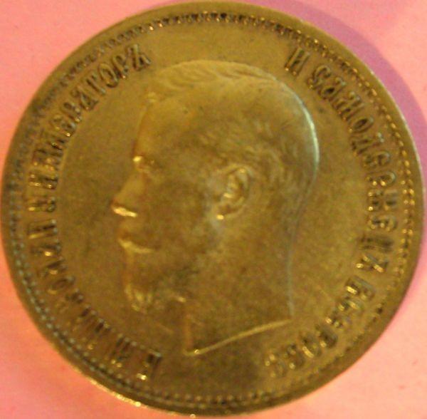 10 Rubel Nikolaus Russland ( 7,78 Gramm Gold fein )