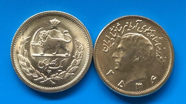 0,2354 oz Gold Persien Pahlavi ( 7,32 Gramm fein ) - div. Jahrgang