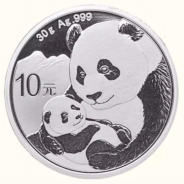 30 Gramm Silber China Panda 2019 ( diff.besteuert nach §25a UStG )