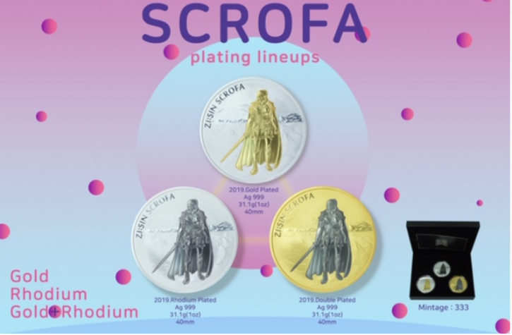 3 X 1 oz Silber Südkorea Scrofa Three Coin Set inkl. Box / COA- max 333 Stück