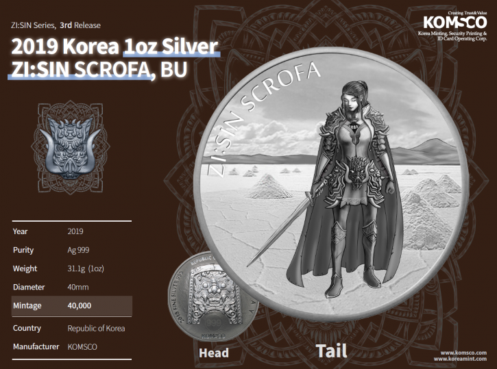 1 oz Silber Südkorea 2019 Scrofa - max 40.000