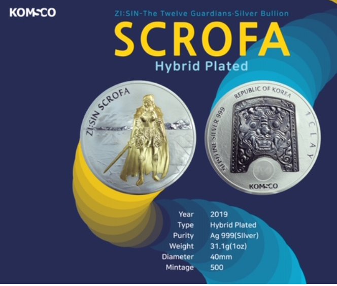 1 oz Silber Südkorea Scrofa Hybrid inkl. Box / COA ( Gold and Rhodium plated ) - max 500 Mintage