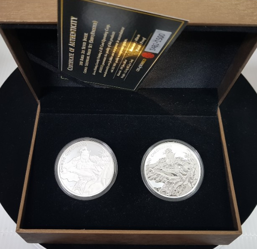 """2 X 2 oz Silber Proof Südkorea 2018 in Box / COA """" Chiwoo Cheonwang Frost and Shiny"""