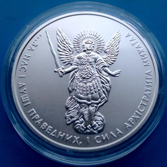"1 oz Silber Ukraine 2016 "" Erzengel Michael "" in Kapsel ( diff.besteuert nach §25a UStG )"
