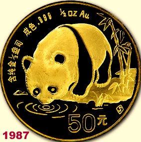 1/2 oz Gold China Panda 1987 Münzzeichen Y in Folie / ggf. altersbedingt roter Punkt(e)