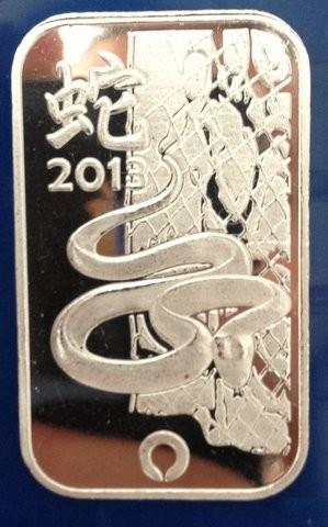 "1 oz Silber Rand Refinery "" Schlange 2013 ""  - inkl. 19% Mwst"