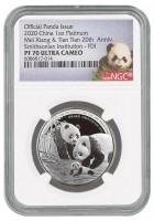 1 oz Platin Proof 20th Anniversary Panda National Zoo ( 2000-2020 ) - max. 75 Stück