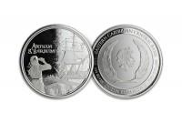 1 oz Silber Antigua & Barbuda Rum Runner 2019 / 2te Ausgabe Scottsdale Mint / Prooflike in Kapsel ( diff.besteuert nach §25a UStG )