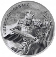 "1/2 oz Silber Südkorea "" Chiwoo Cheonwang 2018 "" 2te Ausgabe - max Auflage 10.000"