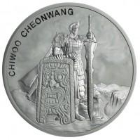 "1 oz Silber Südkorea 2019 "" Chiwoo Cheonwang 2019 "" 4te Ausgabe"