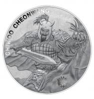"1 oz Silber Südkorea 2018 "" Chiwoo Cheonwang Gallus "" - max 5.000"
