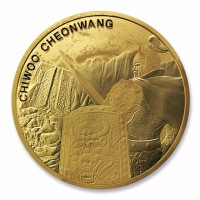 "1/2 oz Gold Korea "" Chiwoo Cheonwang 2020 """