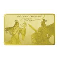 1 oz Gold Korea Barren Chiwoo Cheonwang & Rattus ( The Square ) - max 350 Stk