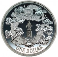 1 Kilogramm Silber Dragon Doller Two PU - 2te Ausgabe - max. 100 inkl. Box ( inkl. gesetzl. Mwst )
