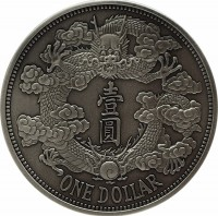 1 oz Silber China Antique Finish Dragon Dollar in Kapsel - China's most valuable vintage coins ( 19% Mwst ) - max 1000 Stk