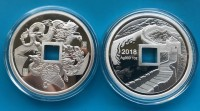 1 oz Silber China Proof Dragon and Phoenix in Kapsel - China Cash Coin ( Shanghai Mint ) - max 5.000