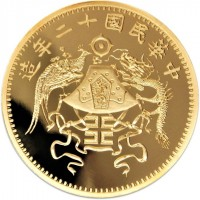 1 oz Gold China Dragon & Phoenix PU Restrike - max 100 Stk