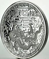 "1 oz Silber Proof-Like Cameroun / Kamerun "" Divine / Imperial Dragon "" Scottsdale Mint in Kapsel - max 25.000 Stk ( diff.besteuert nach §25a UStG )"