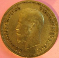 5 Rubel Nikolaus Russland ( 3,87 Gramm Gold fein )