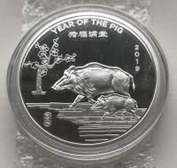 """2 oz Silber Round Lunar Pig / Schwein 2019 Sunshine Mint Prooflike """" sealed / verschweisst in Kapsel """" (inkl. 19% Mwst )"""