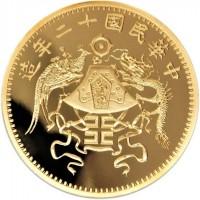 1 oz Gold Premium Uncirculated China Dragon & Phoenix / double sealed