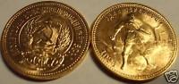 10 Rubel Tscherwonez ( 7,74 Gramm Gold fein )