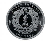 1 oz Silber China Twin Dragon Restrike Premium Uncirculated in Kapsel - China's most valuable vintage coins ( 19% Mwst ) - max 5000 Stk