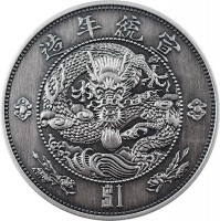 1 oz Silber China Antique Finish Water Dragon in Kapsel - China's most valuable vintage coins ( inkl. gültiger gesetzl. Mwst ) - max 1000 Stk