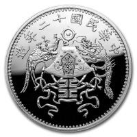 1 Kilogramm Silber Dragon & Phoenix PU - Dritte Ausgabe - max. 100 inkl. Box ( inkl. gesetzl. Mwst )
