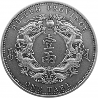 1 oz Silber China Antique Finish Twin Dragon in Kapsel - China's most valuable vintage coins ( inkl. gültiger gesetzl. Mwst ) - max 1000 Stk